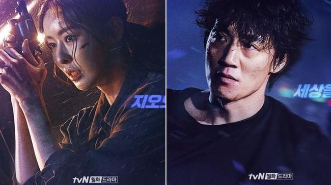 Lee Da-hee dan Kim Rae-won terlihat beraksi dalam poster terbaru drama Korea bertajuk LUCA yang dirilis tvN melalui jejaring sosial pada Senin (11/1).