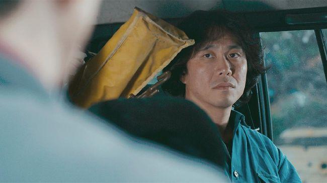 Oh Jung-se akan bermain film usai sukses di It's Okay to Not Be Okay. Kali ini, ia akan bermain dalam I Don't Fire Myself, film yang terinspirasi kisah nyata.