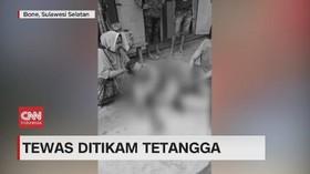 VIDEO: Duel, Petani Tewas Ditikam Tetangga