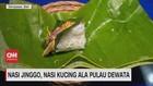 VIDEO: Nasi Jinggo, Nasi Kucing Ala Pulau Dewata