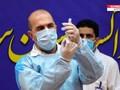 VIDEO: Iran Vaksinasi Corona Massal Pakai Vaksin Rusia