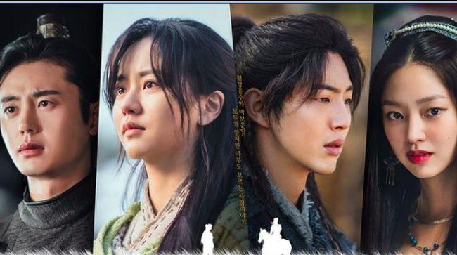 River Where the Moon Rises memperpanjang daftar sageuk yang tayang pada awal 2021, berikut sinopsis drama Korea tersebut.