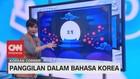 VIDEO: Panggilan Dalam Bahasa Korea
