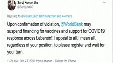 VIDEO: Bank Dunia Ancam Bekukan Pembiayaan Vaksin Lebanon