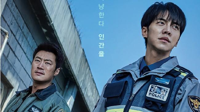 Episode Pertama Drama Korea Mouse Dikhususkan untuk Dewasa