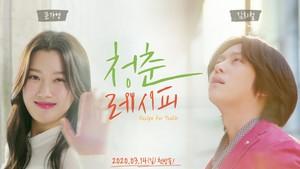 Recipe for Youth, Drama Web Heechul SuJu, Tayang Bulan Ini