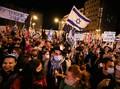 Puluhan Ribu Warga Demo Tolak Netanyahu Jelang Pemilu Israel
