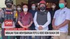 VIDEO: Imbauan Tidak Menyebarkan Foto & Video Bom Bunuh Diri