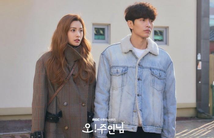 Karena kemampuan aktingnya yang semakin baik, tahun ini Nana kembali mendapatkan peran utama dalam drama Oh My Lady Lord, bersama Lee Min Ki. Drama ini sudah mulai tayang sejak tanggal 24 Maret 2021, loh! / foto: mbcdramaofficial