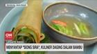 VIDEO: Menyantap 'Siong Sira', Kuliner Daging Dalam Bambu