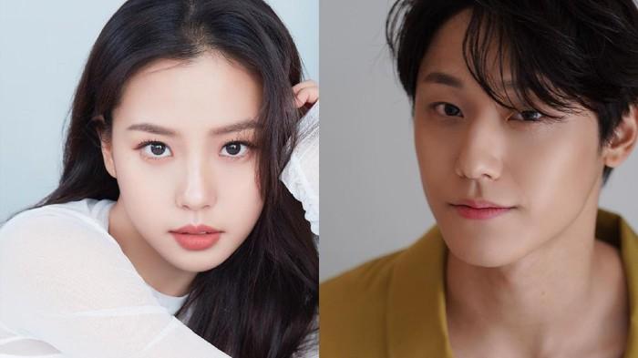 Lee Do Hyun dan Go Min Si Akan Dipersatukan dalam Drama Youth of May