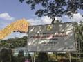 Sebelum Diambil Negara, TMII Tak Pernah Setor PNBP