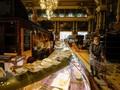 FOTO: Toko Usia 100 Tahun di Moskow Tutup Terdampak Corona