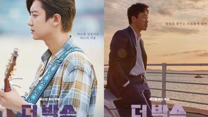 Sukses Besar, Inilah Fakta Film The Box yang Dibintangi Chanyeol EXO