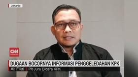 VIDEO: Dugaan Bocornya Informasi Penggeledahan KPK