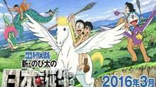 Sinopsis Nobita and the Birth of Japan Part I di Trans TV