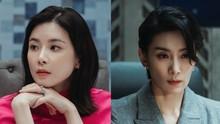 Sinopsis Drama Korea Mine, Prahara Menantu Konglomerat