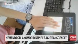 VIDEO: Kemendagri Akomodir KTP-El Bagi Transgender