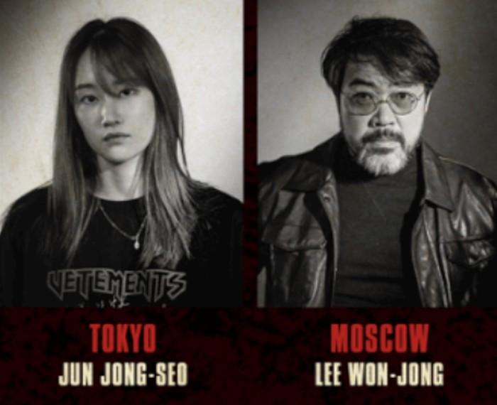 Jun Jong-Seo aktris kelahiran Juli 1994, ia akan memerankan karakter Tokyo dan Lee Won-Jong akan berperan sebagai Moscow (foto: twitter.com/@NetflixID)