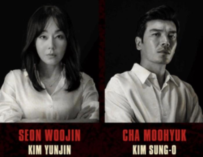 Kemudian ada sang The task force yaitu Seon Woojin yang akan diperankan oleh Kim Yunjin dan Cha Moonhyuk yang akan diperankan oleh Kim Sung-O (foto: twitter.com/@NetflixID)