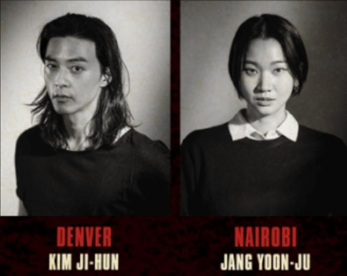 Kim Ji-Hun akan bermain sebagai Denver bersama dengan Jang Yoon-Ju sebagai Nairobi (foto: twitter.com/@NetflixID)