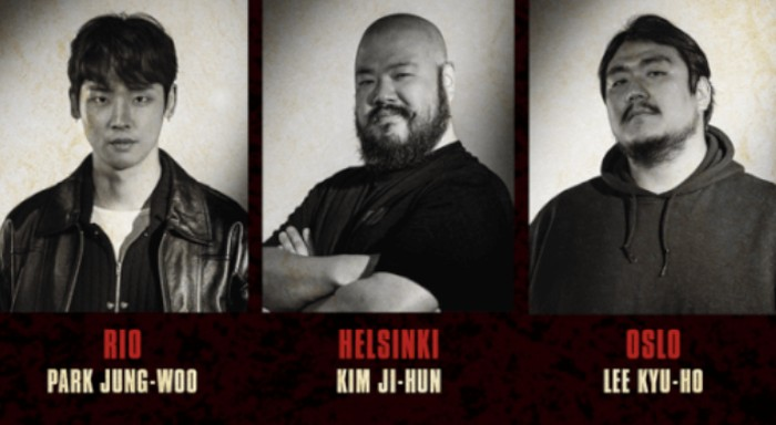 Park Jung-Woo akan memerankan seorang Rio, kemudian Kim Ji-Hun sebagai Helsinski, serta Lee Kyu-Ho sebagai Oslo (foto: twitter.com/@NetflixID)