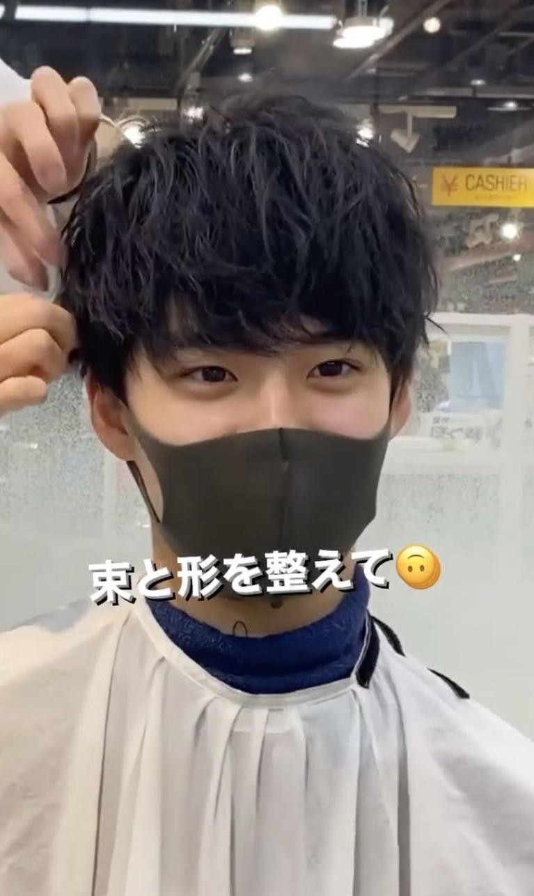 Pria Jepang Tampan