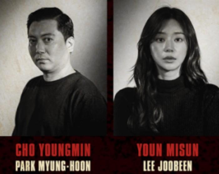 Terakhir ada The Hostages, dimana Park Myung-Hoon akan berperan sebagai Cho Youngmin dan Lee Jooben sebagai Yoon Misun (foto: twitter.com/@NetflixID)