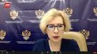 VIDEO: Rusia Siap Pasok Vaksin Covid-19 Untuk Indonesia