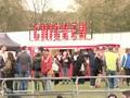 VIDEO: Inggris Uji Penularan Corona, Gelar Festival Tanpa 3M