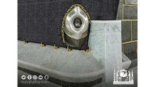 5 Keistimewaan Hajar Aswad, Batu Mulia dari Surga