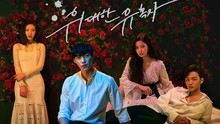 Sinopsis Drama Korea Great Seducer, Permainan Cinta Penggoda