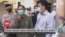 VIDEO: Pemuda Pengusir Jemaah Bermasker Kini Jadi Duta Masker