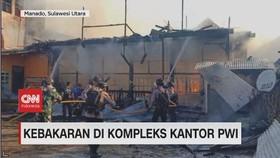 VIDEO: Kebakaran di Kompleks Kantor PWI