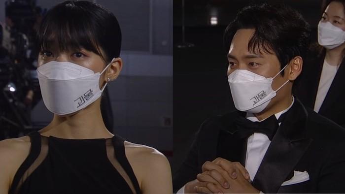 Para cast drama Beyond Evil kompak kembaran pakai masker dengan logo judul drama mereka / foto: tiktok.com/baeksang.official