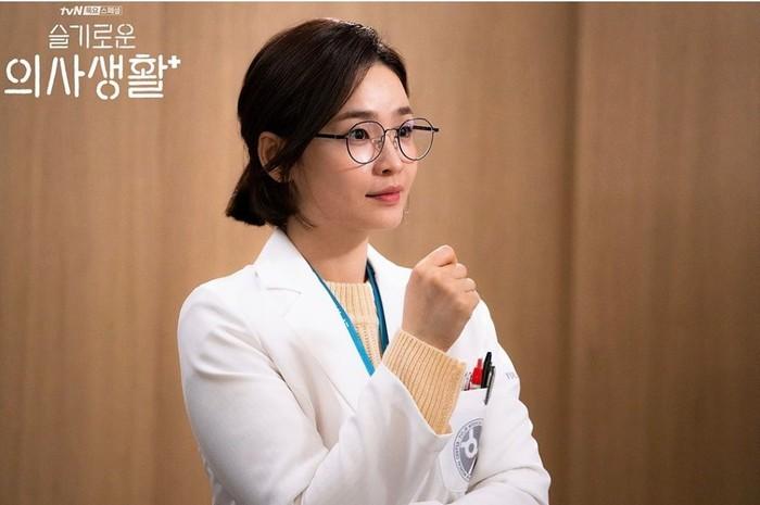 Jeon Mi Do - Hospital Playlist / foto: instagram.com/tvndrama.official