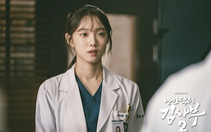 Lee Sung Kyung - Dr Romantic 2 / foto; instagram.com/sbsdrama.official