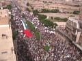 VIDEO: Aksi Solidaritas Warga Yaman Untuk Palestina