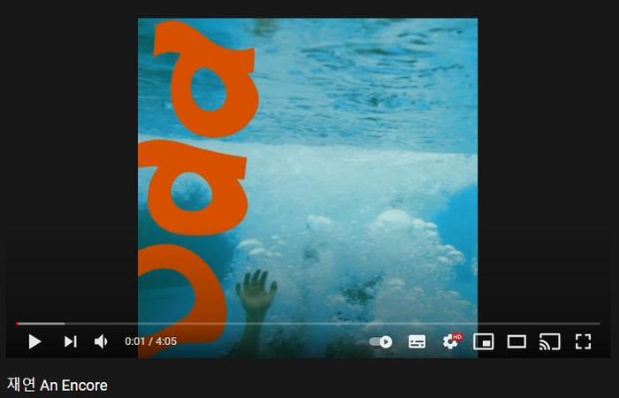 3. An Ancore - 4th Album 'Odd' (2015) / foto: youtube.com/shinee