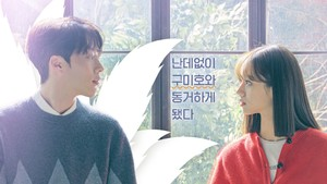Hyeri dan Jang Ki-yong Bintang Drama Paling Jadi Perbincangan