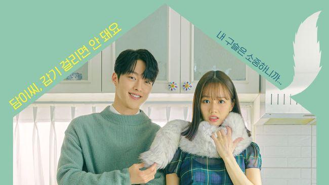 Jang Ki-yong menilai ada persamaan dan juga perbedaan dirinya dengan karakter Shin Woo-yeo dalam drama My Roommate is a Gumiho.
