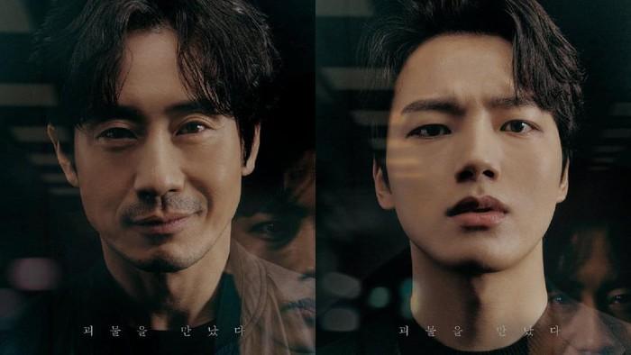 Spoilert Alert! Drama Korea Beyond Evil, Pemenang Best Drama Baeksang Award 2021