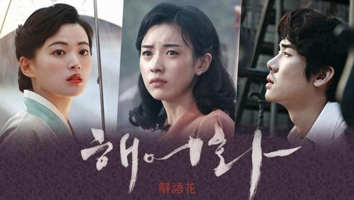 Penuh Pengkhianatan, 4 Film Korea ini Wajib Temani Akhir Pekan!