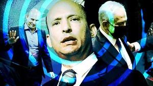 Pemimpin Baru Israel