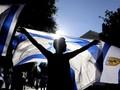 Israel-Palestina Bangun Kepercayaan Selesaikan Konflik