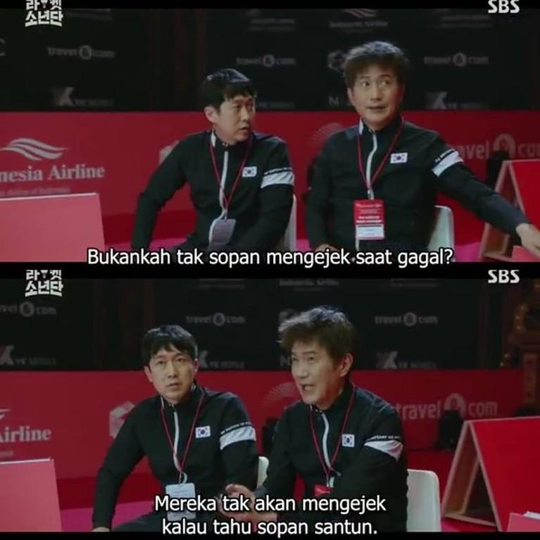 Drama Korea Racket Boys sedang jadi perbincangan karena dianggap lecehkan Indonesia. Yuk kita intip potret adegannya!