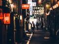 Singgah dan Bersulang di Yokocho, 'Gang Senggol' Ala Tokyo