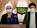 VIDEO: Momen Ebrahim Raisi Menang Pemilihan Presiden Iran