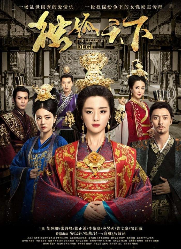 The Legend of Dugu (2018) drama yang berjumlah 55 episode ini, mengisahkan tentang tiga putri keluarga Dugu dan ramalan yang mengubah hidup mereka. Ketiga saudara ini menjadi permaisuri dari tiga dinasti (Zhou Utara, Tang, dan Sui)/Sumber: mydramalist.com
