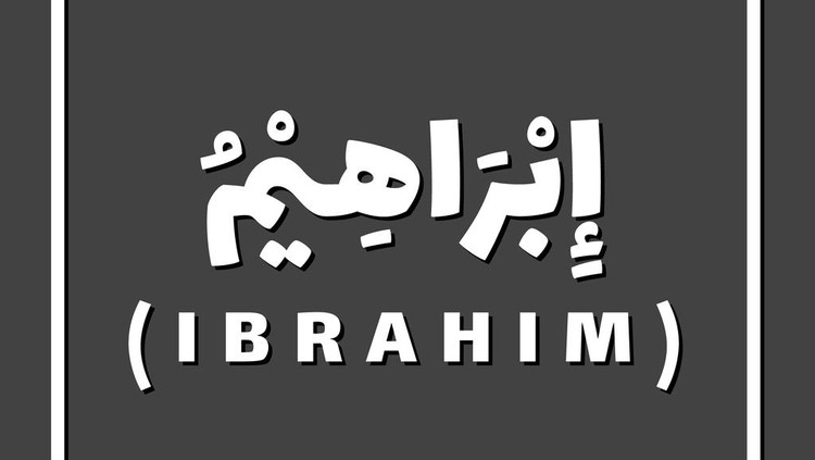 Ilustrasi Nabi Ibrahim